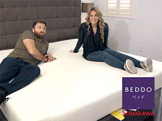 Beddo Mattress by Sobakawa